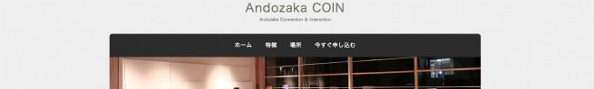 Andozaka COIN