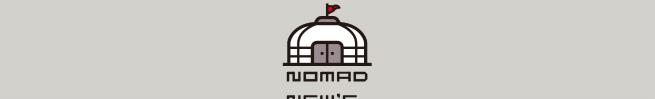 NOMAD NEW S BASE