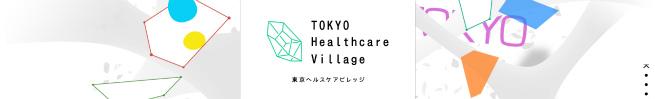 TOKYO HEALTHE CARE VILLEAGE