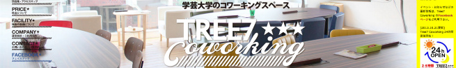 TREE7 Coworking