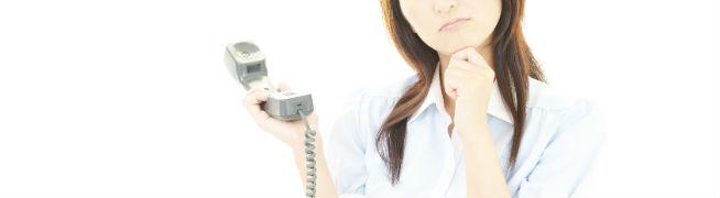 社会人としてのビジネスマナー・電話応対編