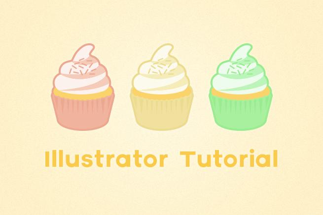 Illustratorで可愛いイラストを簡単に描くチュートリアル記事まとめ