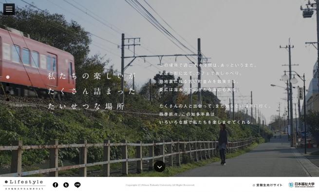 スクリーンショット 2014-08-01 3.06.15
