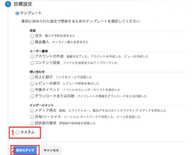 スクリーンショット 2014-08-11 18.04.03