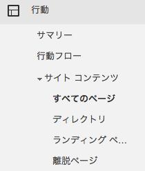 スクリーンショット 2014-08-11 20.49.48