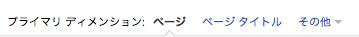 スクリーンショット 2014-08-11 20.50.08