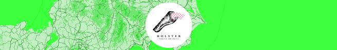 HOLSTER_