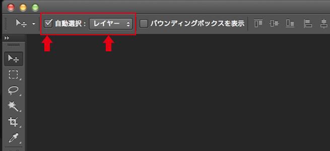2、画面上部に「自動選択」というチェックボックスがあるのでチェックを入れます。