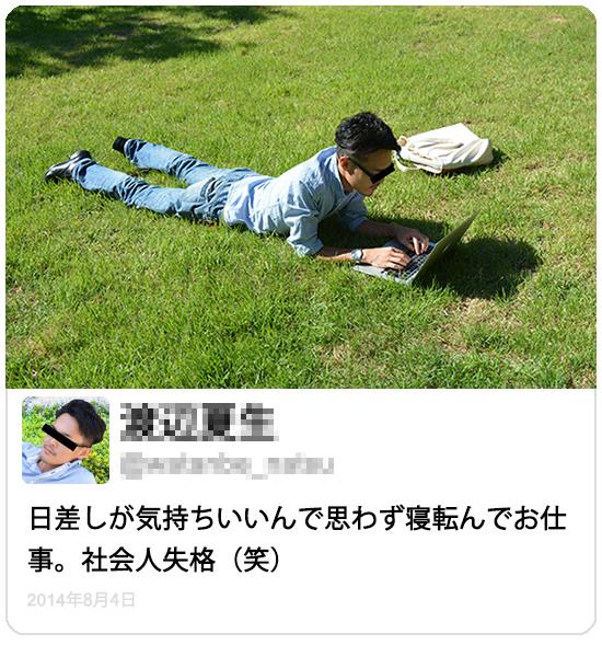 tweet_i2