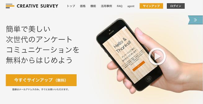 スクリーンショット 2014-09-12 9.57.37