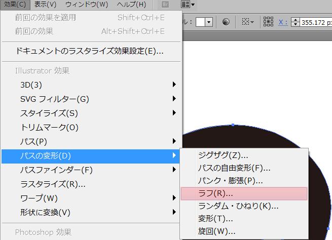 Illustratorでオリジナルの消しゴムハンコ風デザインを作成しよう | 株式会社LIG - No.2