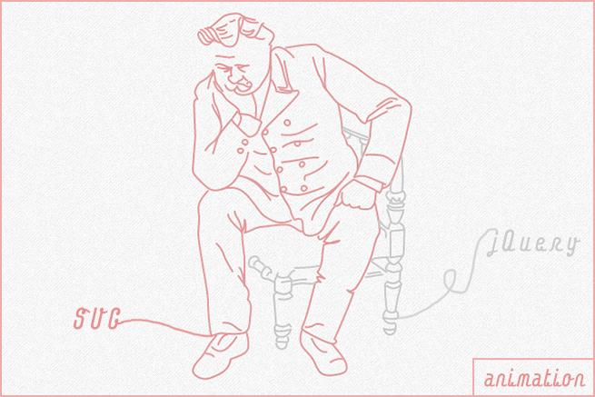SVGとjQueryで絵を描いているようなアニメーションを実装する方法