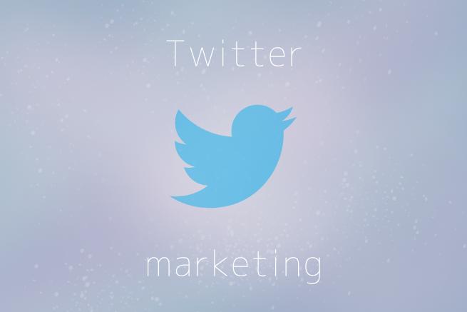 マーケターがTwitterを戦略的に活用して効果を上げるための使い方とポイント10選
