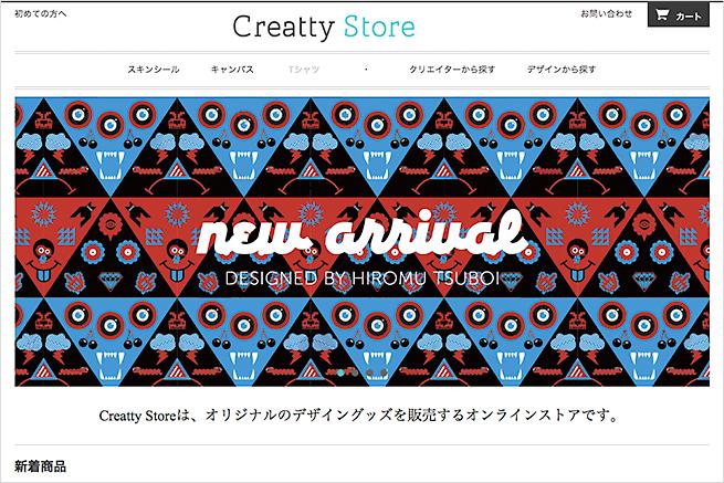 Creatty Store