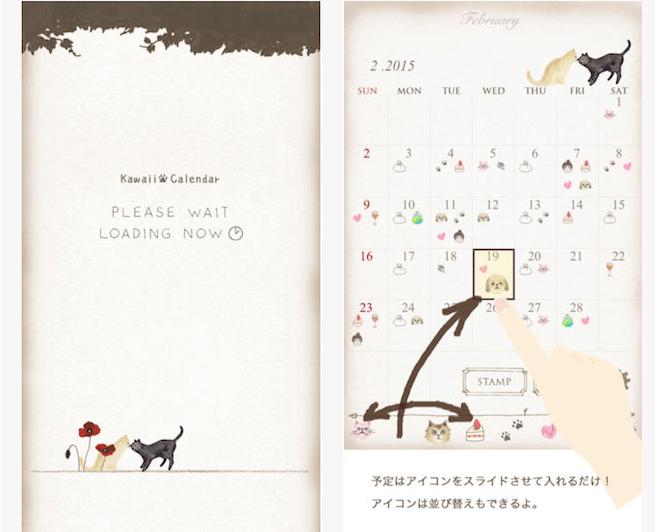 """Search Results for """"Www Calendarr Com"""" – Calendar 2015"""