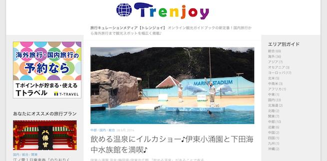 trenjoy