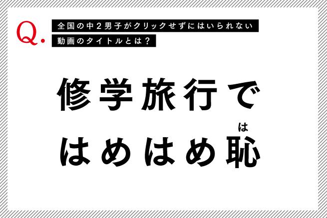 中二男子_6