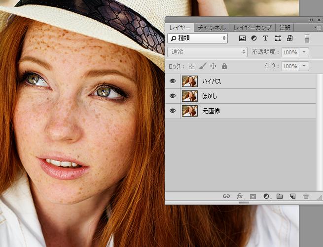 Photoshopのレタッチでハイパスフィルタを使う凄技解説   株式会社LIG - No.1