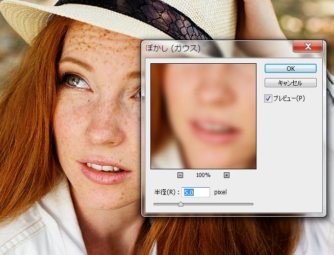 Photoshopのレタッチでハイパスフィルタを使う凄技解説   株式会社LIG - No.2