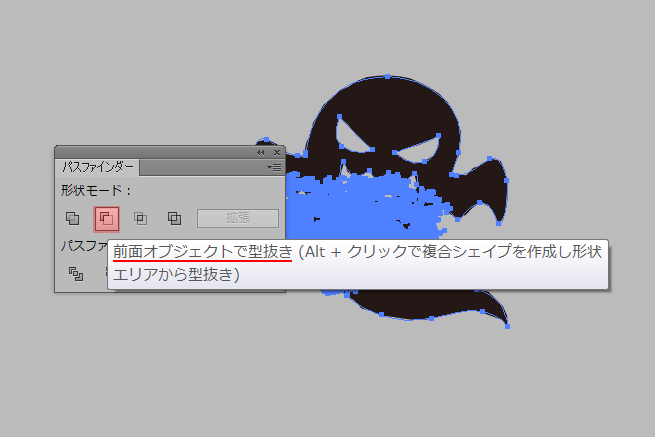 Illustratorでオリジナルの消しゴムハンコ風デザインを作成しよう | 株式会社LIG - No.6