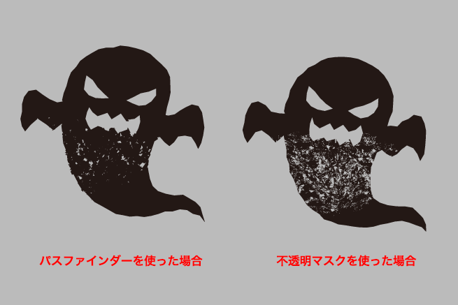 Illustratorでオリジナルの消しゴムハンコ風デザインを作成しよう | 株式会社LIG - No.11
