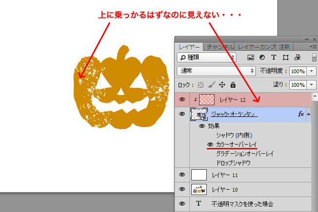 Illustratorでオリジナルの消しゴムハンコ風デザインを作成しよう | 株式会社LIG - No.16