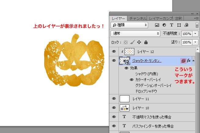 Illustratorでオリジナルの消しゴムハンコ風デザインを作成しよう | 株式会社LIG - No.18