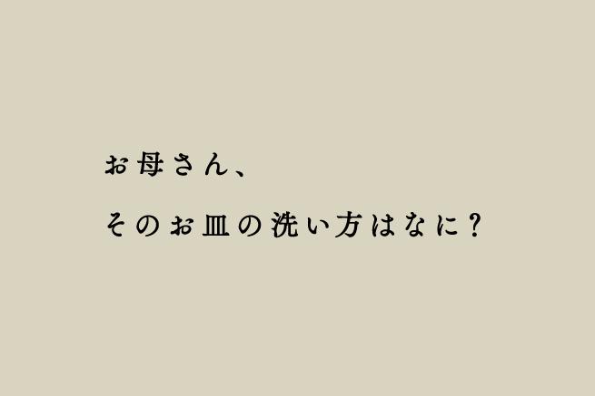 SDKG_アン