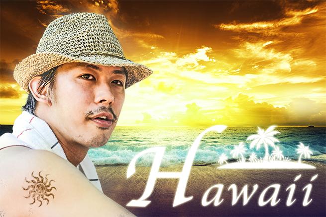 ハワイ旅行の準備に!最新の観光情報が手に入るおすすめサイト6選