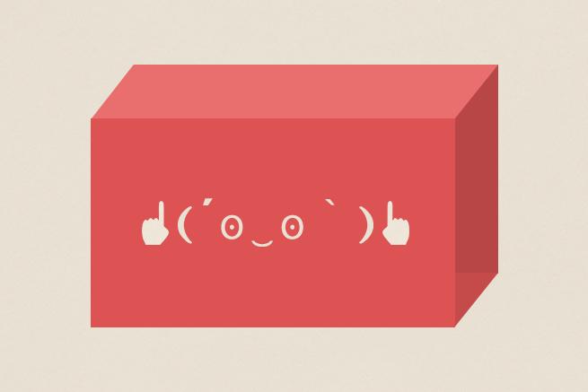 要素を立体的に回転させて動かすエフェクトTURNBOX.jsの実装方法