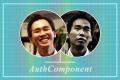 AuthComponentで非認証ページと認証ページを共存させる方法