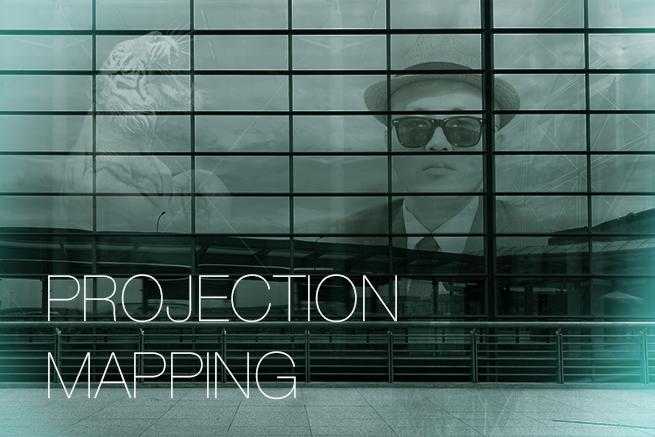 「プロジェクション・マッピング」を身近に感じられる表現技術の事例について