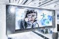 「デジタルサイネージ」によるリアルタイム反映やユーザ参加可能な表現技術の事例について