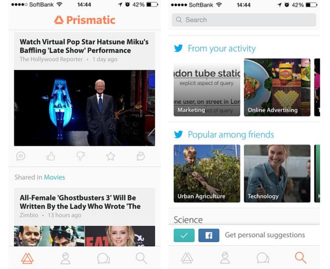 prismatic - 海外キュレーションアプリ