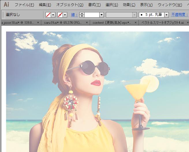 PhotoshopとIllustratorで画像をポリゴン風に加工する方法 | 株式会社LIG - No.1