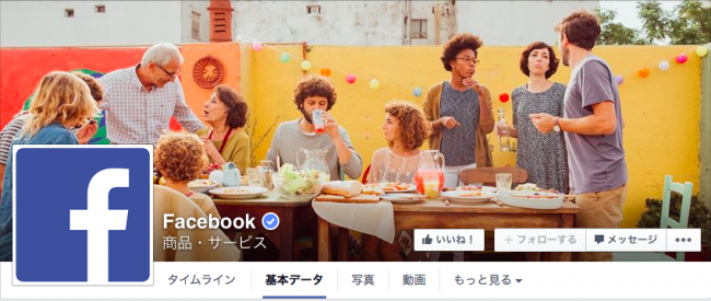 03_facebook