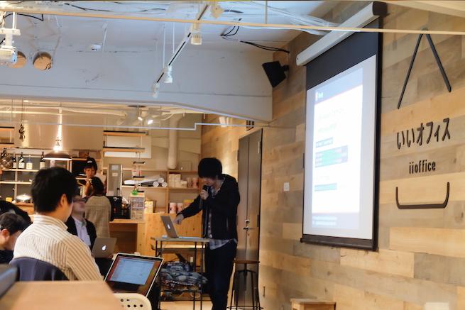 LIG主催のAngularJS勉強会 #ngCurryが開催されました | 株式会社LIG - No.1