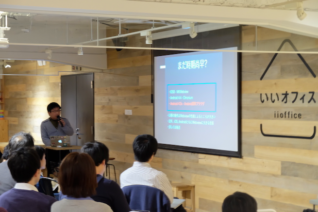 LIG主催のAngularJS勉強会 #ngCurryが開催されました | 株式会社LIG - No.3