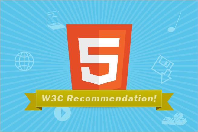 HTML5がW3Cの勧告になるとは?Web技術の標準規格について