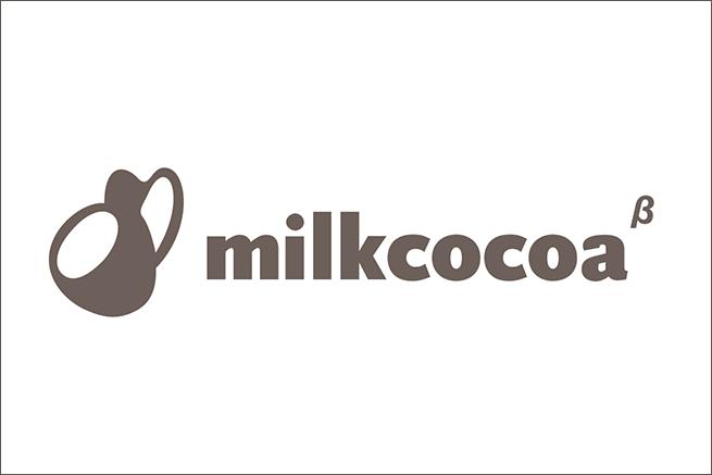 インタラクティブコンテンツを作ろう!milkcocoaで5分のチャットアプリ制作