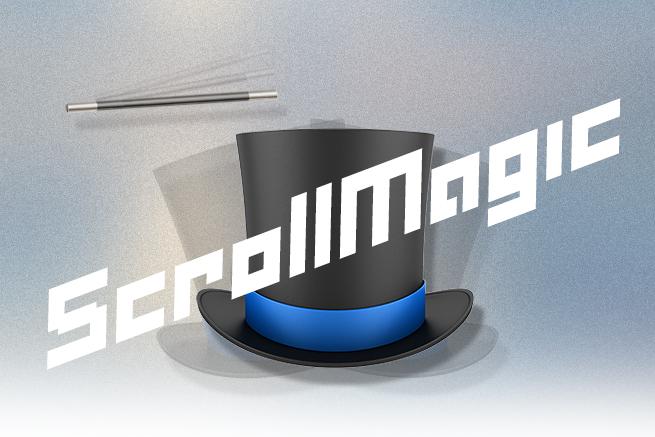 ScrollMagicを使ってスクロールに応じたアニメーションをさせてみよう