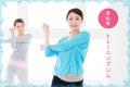 恵比寿の各種トレーニングジムサイトまとめ「加圧トレーニング」「パーソナルトレーニング」など