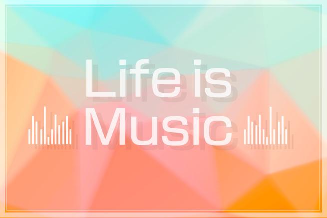 新しい音楽と出会えるWebサービス・アプリ7選「RIZM」「Songdrop」など