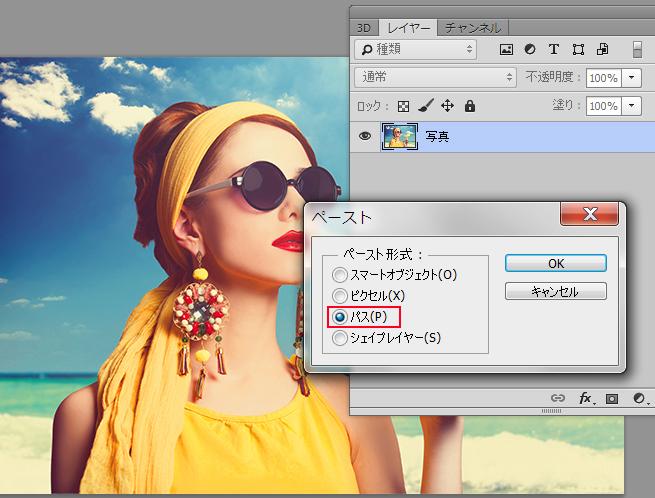 PhotoshopとIllustratorで画像をポリゴン風に加工する方法 | 株式会社LIG - No.5