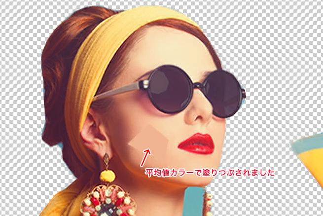 PhotoshopとIllustratorで画像をポリゴン風に加工する方法 | 株式会社LIG - No.9