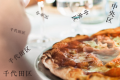 手作り料理で貸切パーティや懇親会を!キッチンのあるレンタルスペースまとめ【千代田区、中央区編】