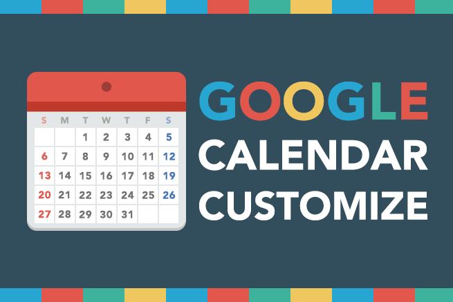 Googleカレンダーのデザインをカスタマイズして埋め込む方法