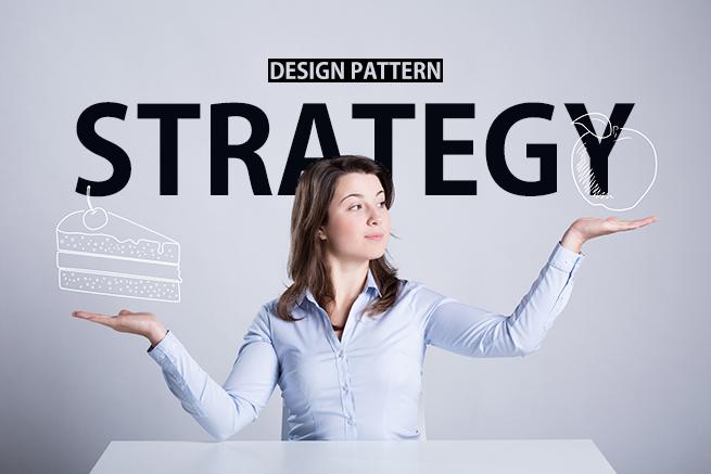 【PHPで学ぶデザインパターン入門】第1回 Strategyパターン