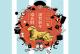 羊のオリジナル年賀状イラストを描いてみた※フリー素材として無料ダウンロードOK