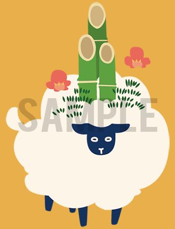かどまつ羊